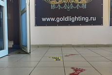 Открылся новый магазин GOLDLIGHTING в Белгороде на Водстрой